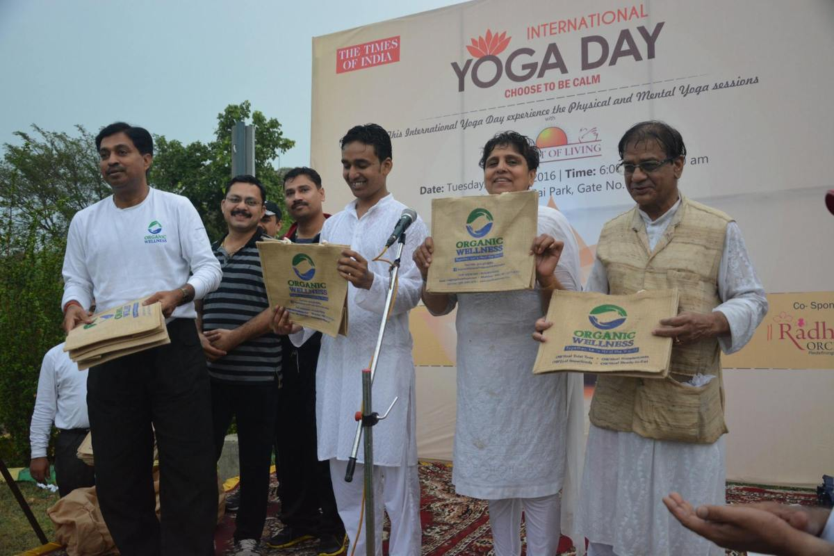 It is not Yoga; it is Yog